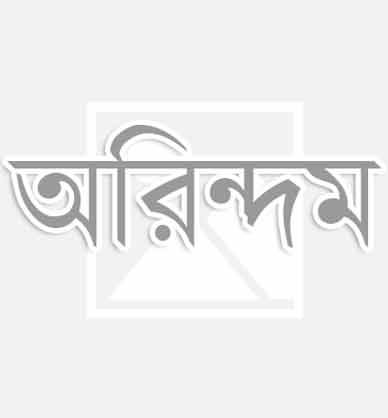 আবুল বাশার জো: