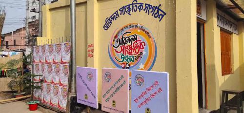 arindam-chuadanga-office