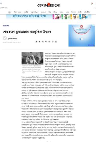 prothom-alo